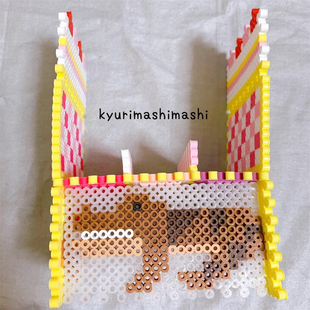 f:id:kyurimashimashi:20210502231423j:plain