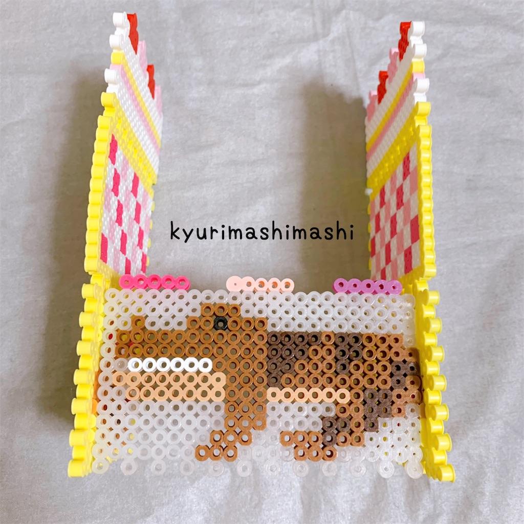 f:id:kyurimashimashi:20210502231439j:plain