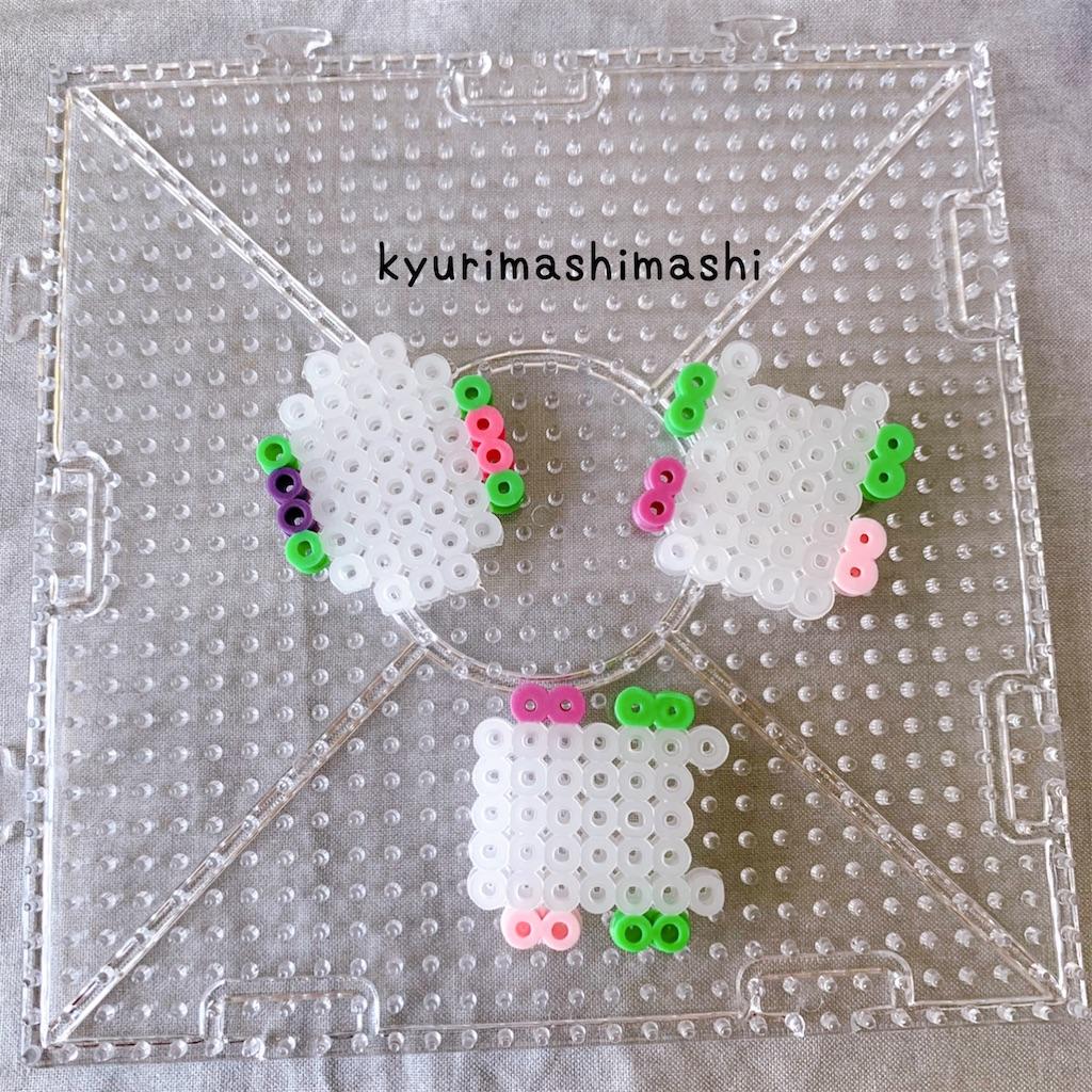 f:id:kyurimashimashi:20210506140249j:plain