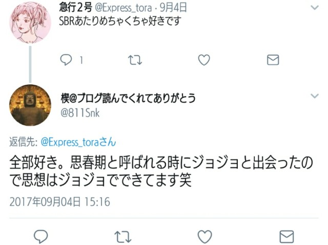 f:id:kyushikiyukuko:20170913081114j:image