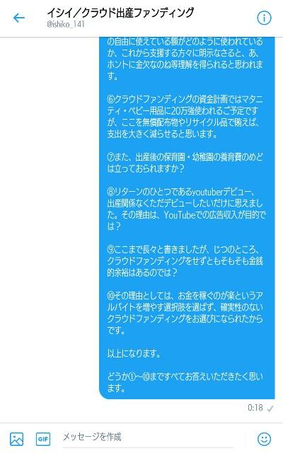 f:id:kyushikiyukuko:20171103110437j:image