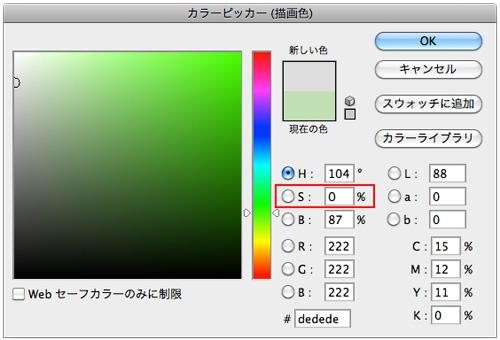 f:id:kyushokusha-shienkunren:20120503105735j:image