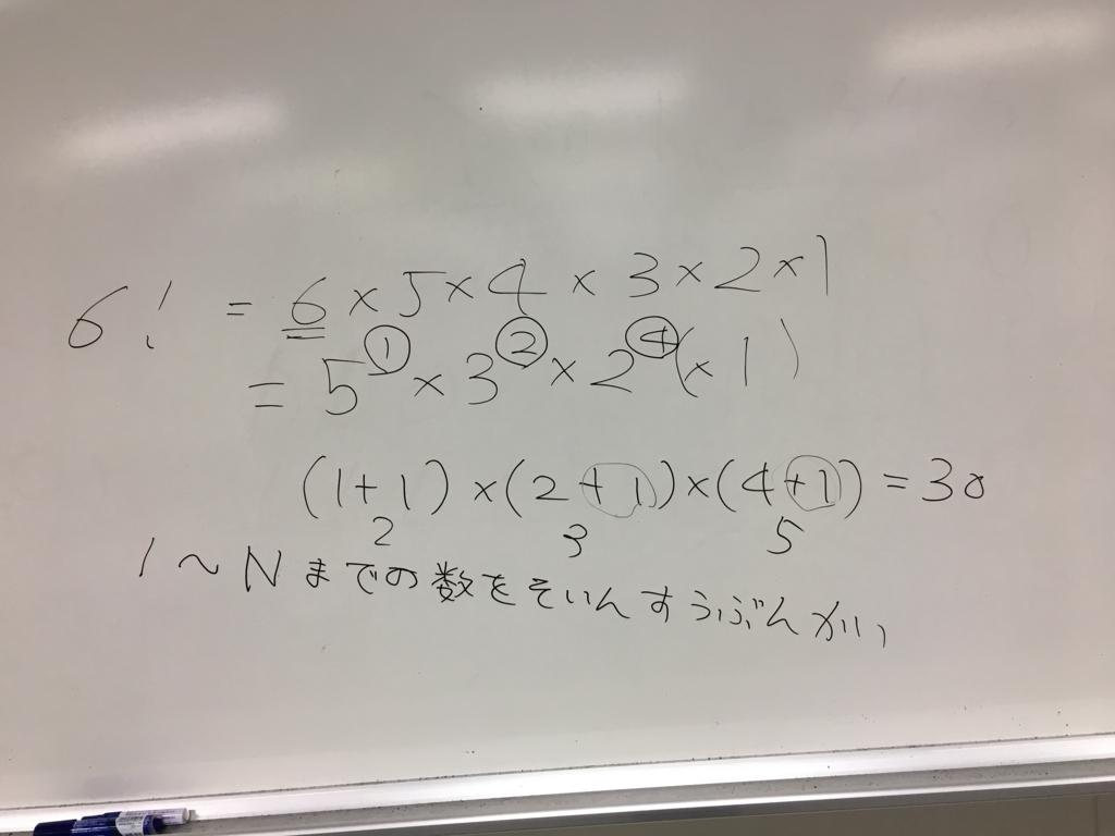 f:id:kyushu-u_icpccc:20170117194344j:plain