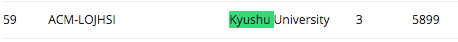 f:id:kyushu-u_icpccc:20170721234519p:plain