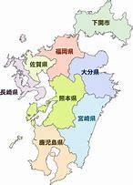 f:id:kyusyu:20191216010131j:plain