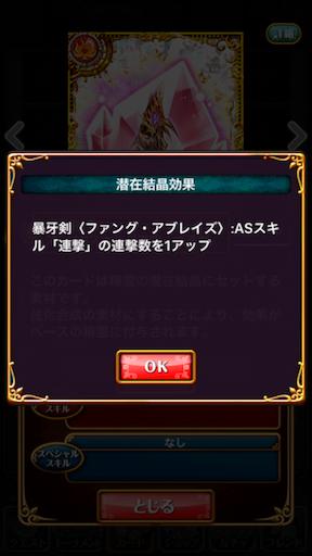 f:id:kyutenkyu:20170522192756p:image