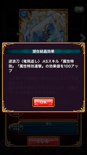 f:id:kyutenkyu:20170522192808p:image