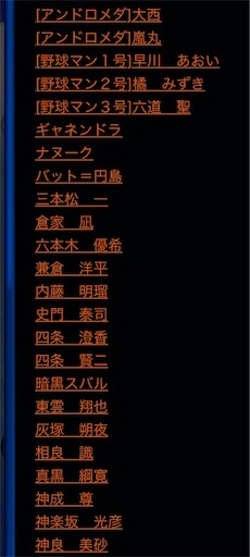 f:id:kyutenkyu:20170612211027j:image