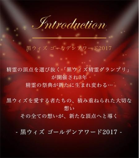f:id:kyutenkyu:20170612223646j:image