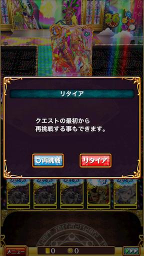 f:id:kyutenkyu:20170614212345p:image