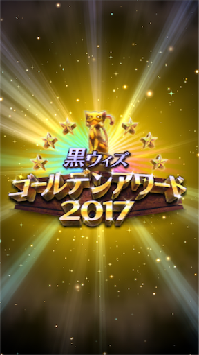 f:id:kyutenkyu:20170614214440p:image