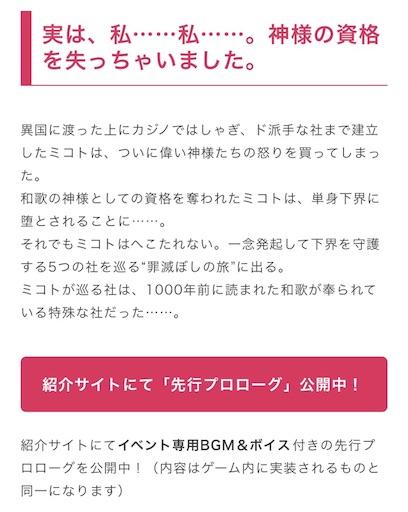 f:id:kyutenkyu:20170615222843j:image