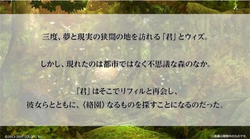 f:id:kyutenkyu:20170701172001j:image