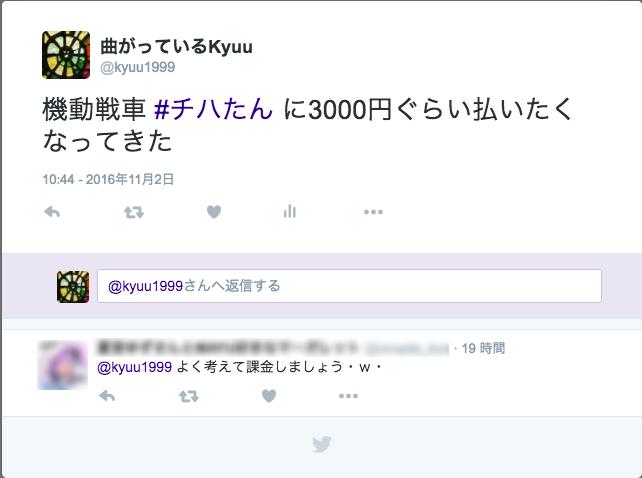 f:id:kyuu1999:20161103111014p:plain