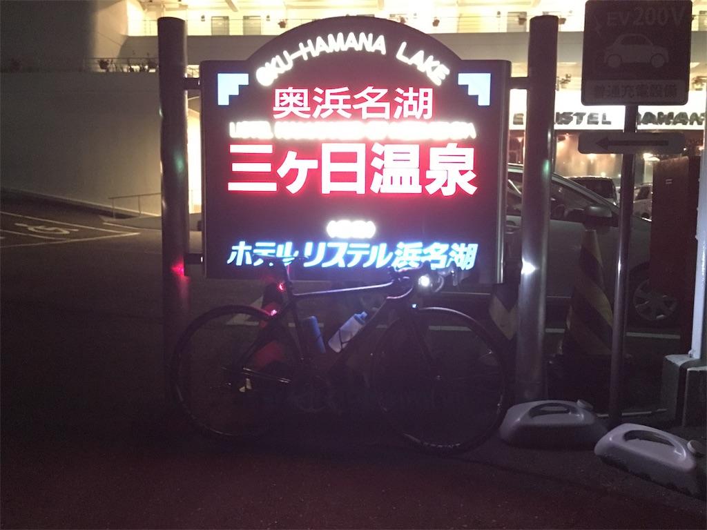 f:id:kyuuchan-shibashiba188:20170711213809j:image