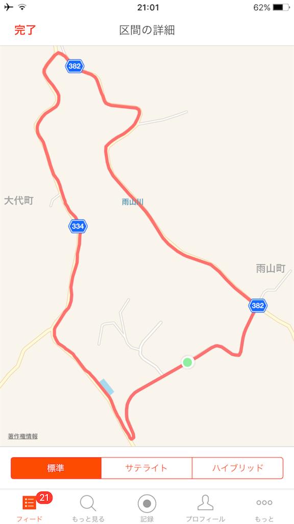f:id:kyuuchan-shibashiba188:20170821210140p:image