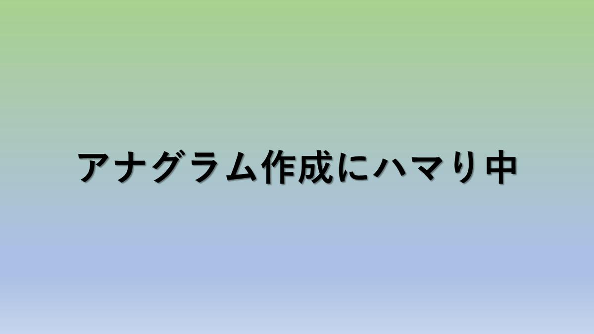f:id:kyuuchan:20210820154101p:plain