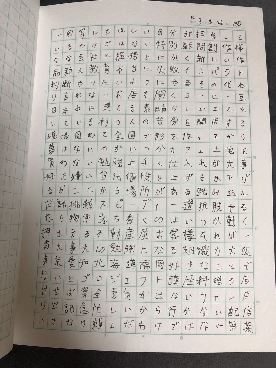f:id:kyuuchan:20210914195250j:plain
