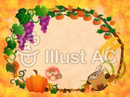 食いしん坊のリスが秋の食材を食べているフレーム