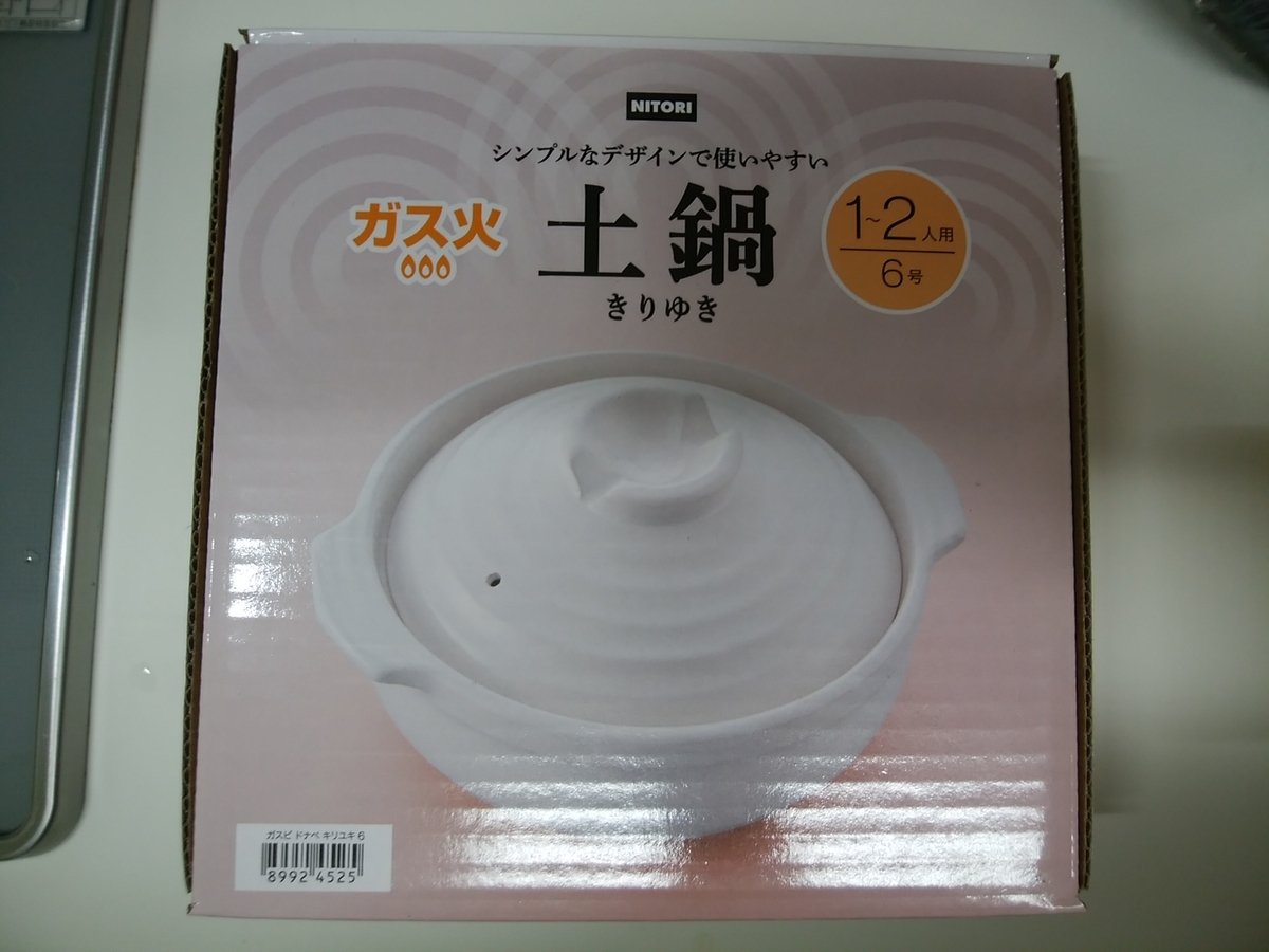 f:id:kyuuriotoko:20201018174645j:plain