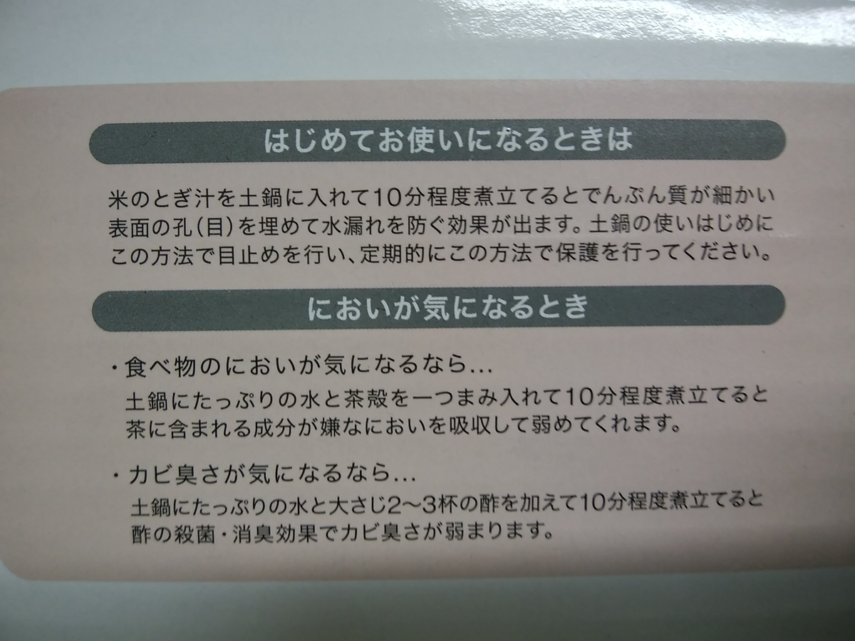 f:id:kyuuriotoko:20201018175013j:plain