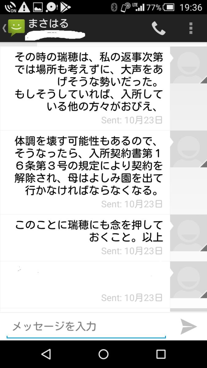 f:id:kyuusokyuuso:20190627221406p:plain
