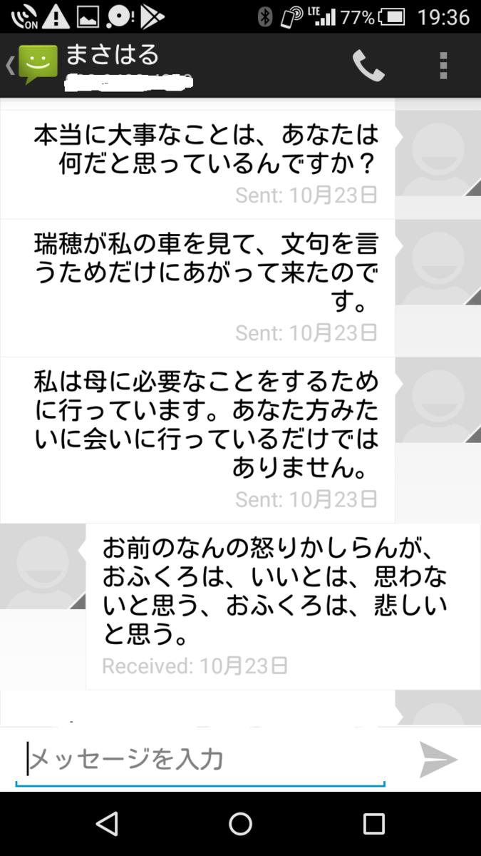 f:id:kyuusokyuuso:20190627221424p:plain