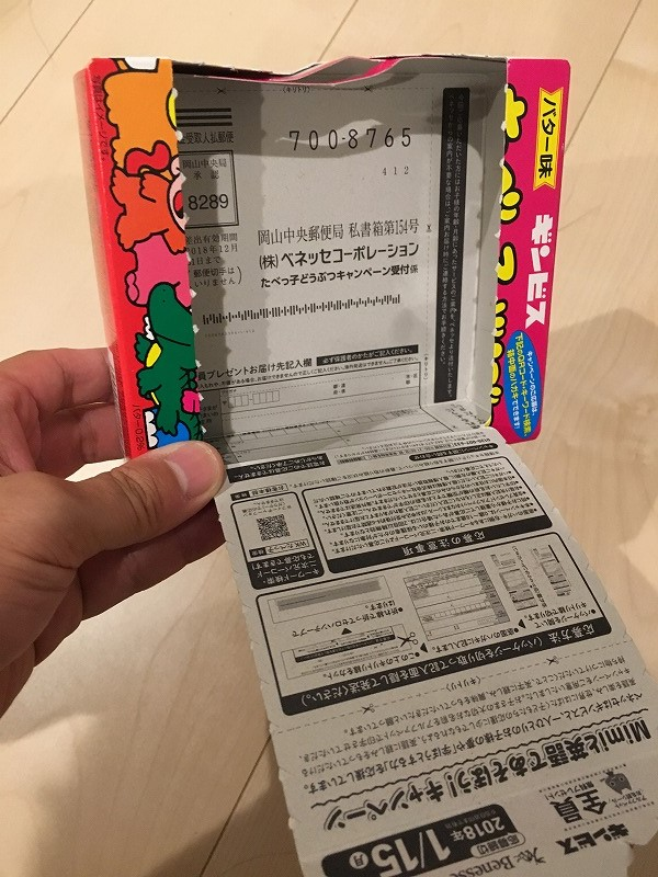 f:id:kyuzoblog:20170817193627j:plain