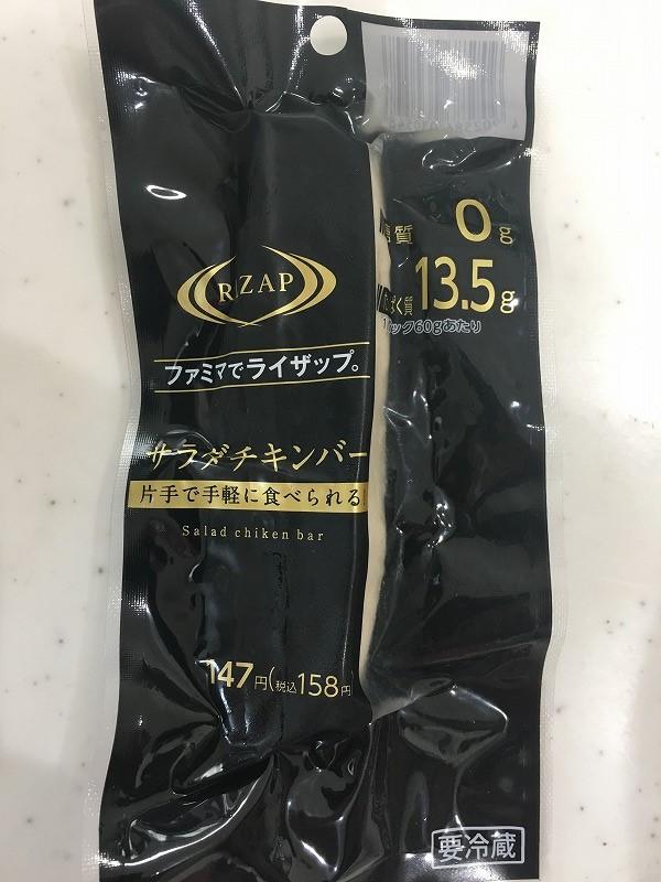 f:id:kyuzoblog:20170823151853j:plain
