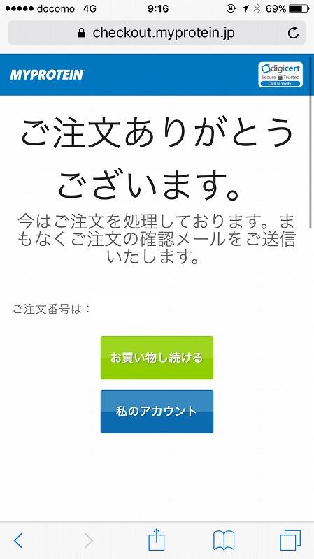 f:id:kyuzoblog:20170825100659p:plain