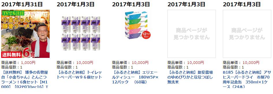 f:id:kyuzoblog:20170828230741j:plain
