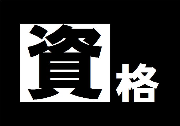 f:id:kyuzoblog:20170911151110p:plain