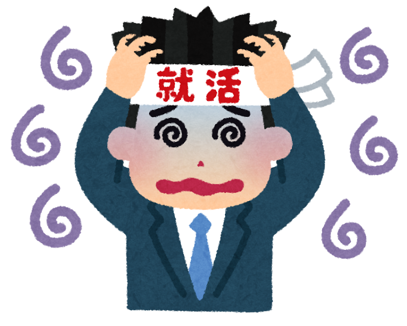 f:id:kyuzoblog:20170913093026p:plain