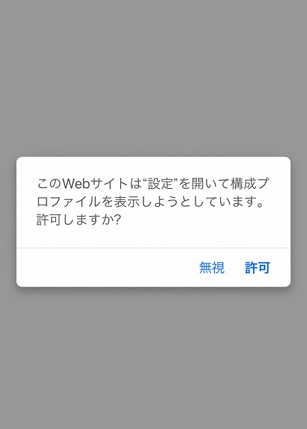 f:id:kyuzoblog:20170926162754p:plain