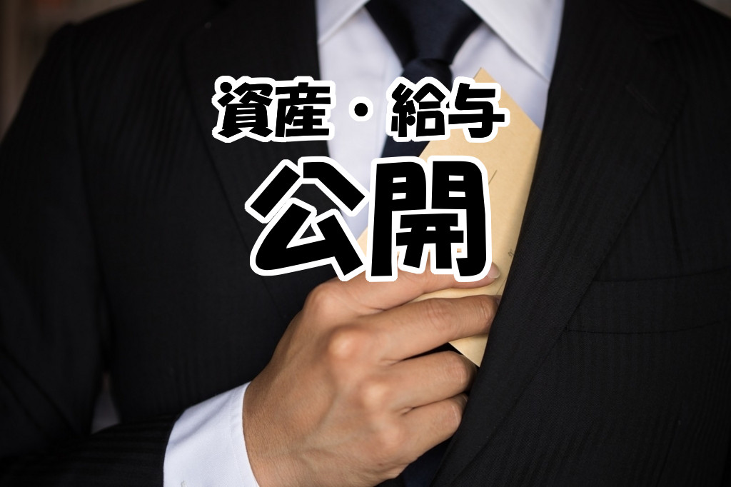 f:id:kyuzoblog:20170927163653j:plain
