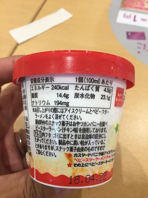 f:id:kyuzoblog:20171015213642j:plain