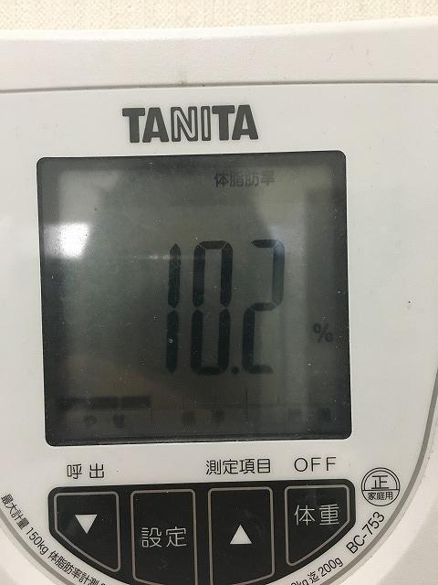 f:id:kyuzoblog:20171105231458j:plain