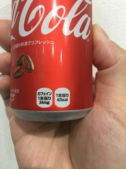 f:id:kyuzoblog:20171110215717j:plain