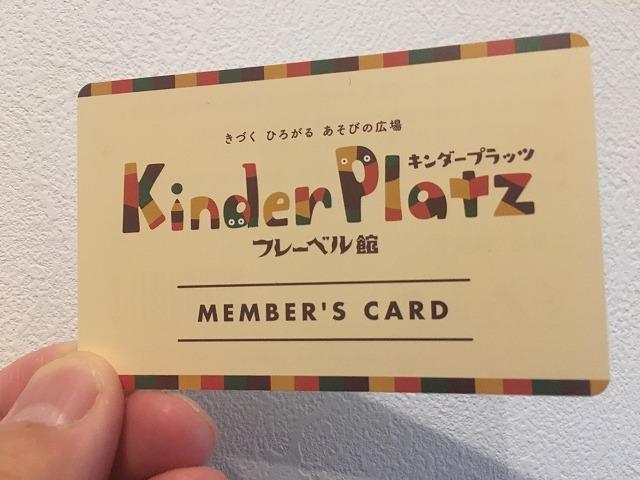 f:id:kyuzoblog:20171128225323j:plain