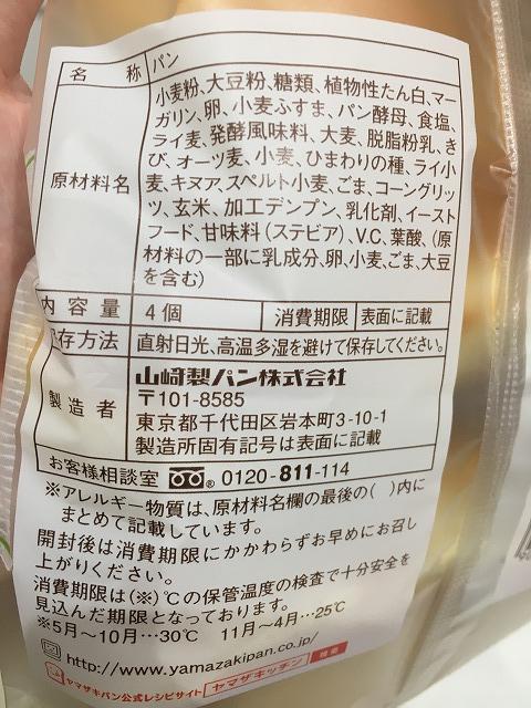f:id:kyuzoblog:20171129223645j:plain