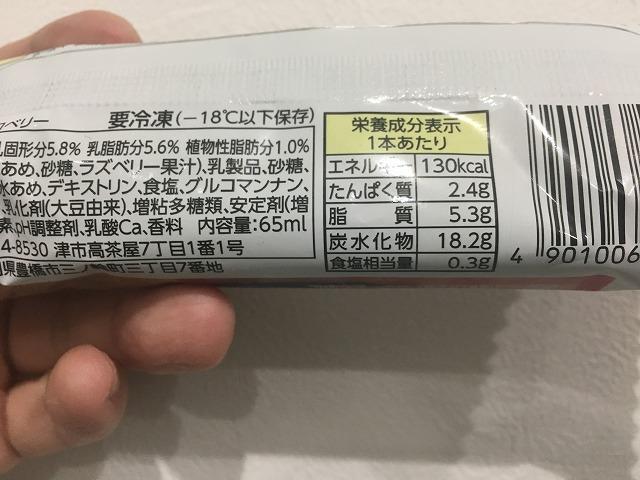 f:id:kyuzoblog:20171212214630j:plain
