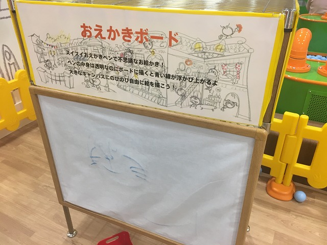 f:id:kyuzoblog:20180115112727j:plain