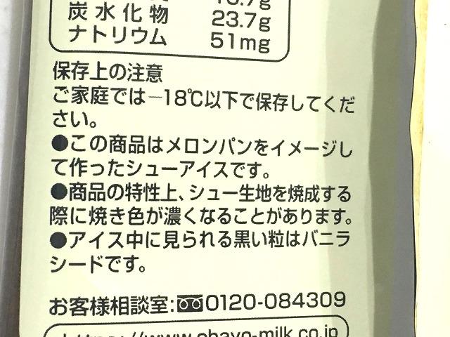 f:id:kyuzoblog:20180128161456j:plain