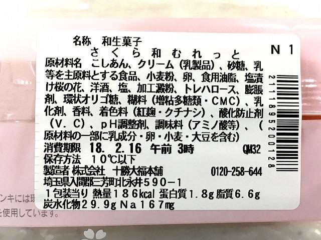 f:id:kyuzoblog:20180216121625j:plain