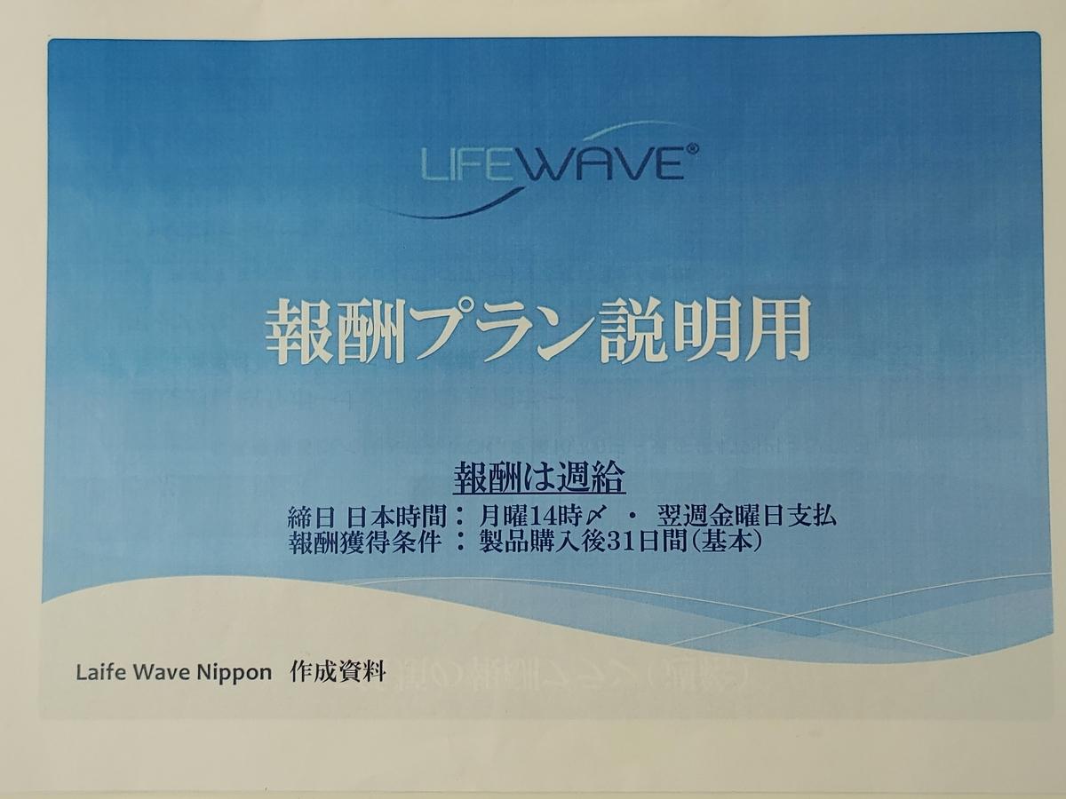 f:id:kywwave:20210601063749j:plain