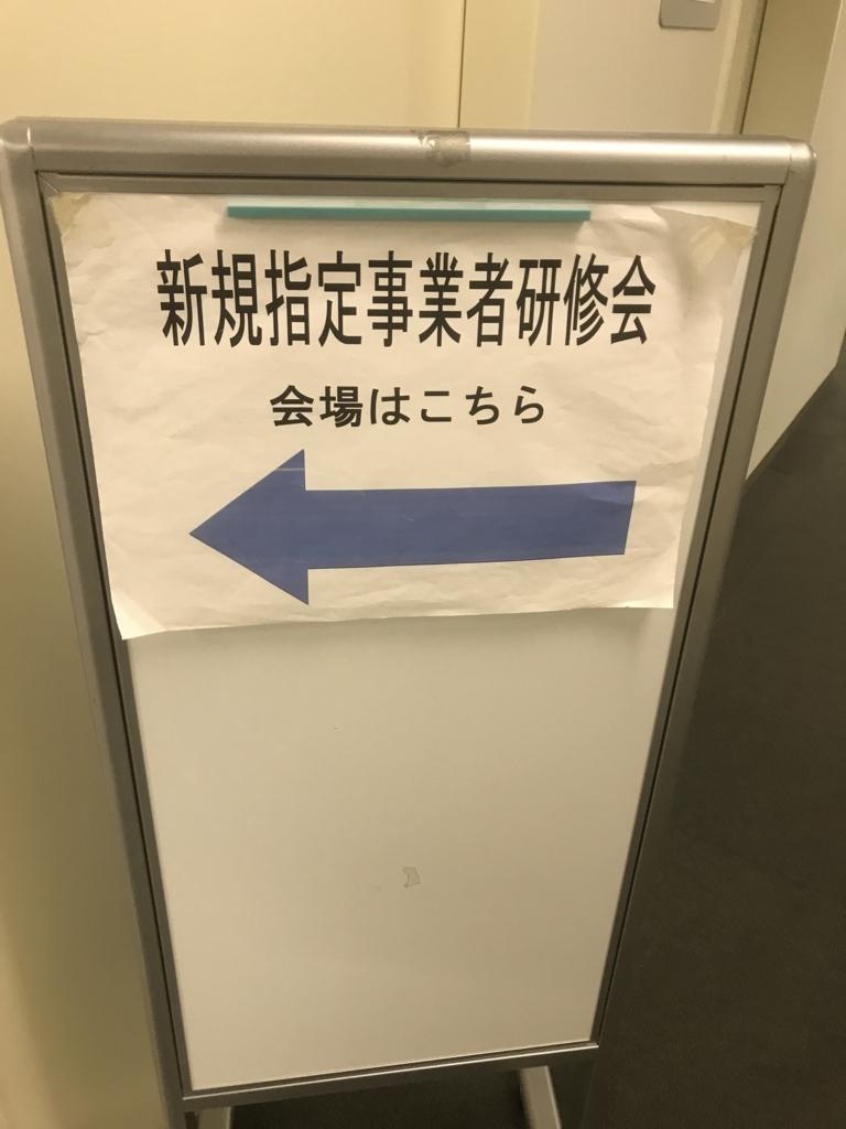 f:id:kz-fujiwara2:20170720002405j:plain