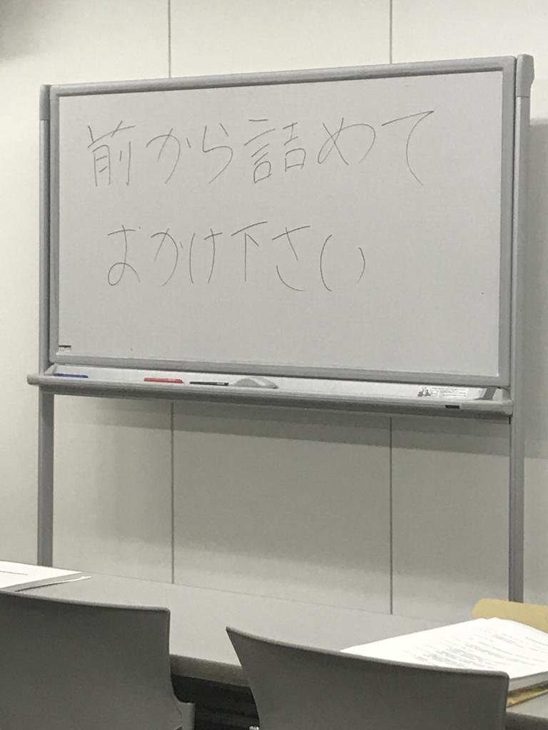f:id:kz-fujiwara2:20170720002527j:plain
