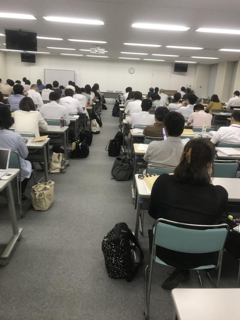 f:id:kz-fujiwara2:20170720002601j:plain