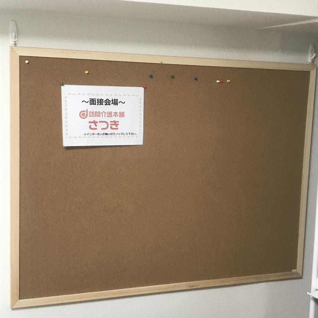 f:id:kz-fujiwara2:20170814192453j:plain