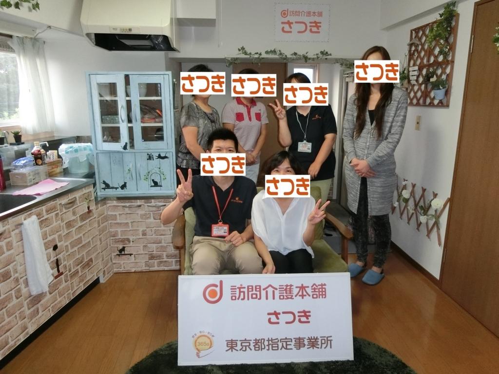 f:id:kz-fujiwara2:20170927183555j:plain